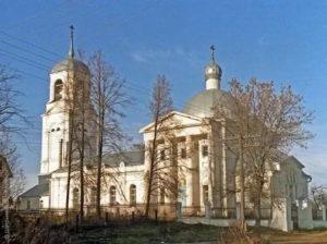 Бетон Егорьевский район